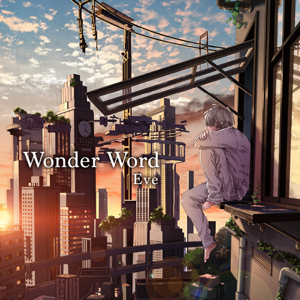 Eve Wonder