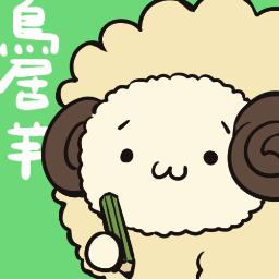 鳥居羊 Utaite Database
